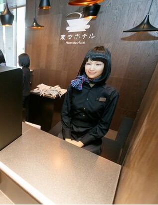Source: https://www.mirror.co.uk/news/world-news/worlds-first-robot-hotel-makes-13860585